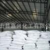 厂家供应超白高钙轻质碳酸钙