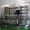 供应食品行业用水处理设备,水处理设备