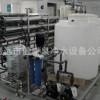供应五金行业用超纯水设备